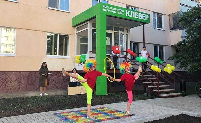 В Нижнекамске «вторую жизнь» обрел еще один дворовый клуб