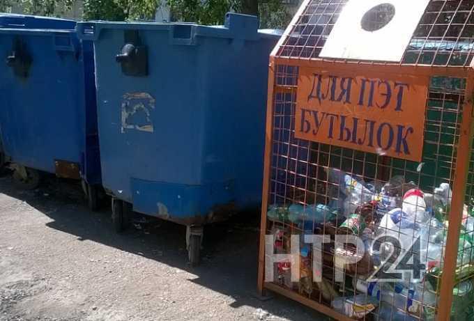 Россияне будут меньше платить за вывоз мусора