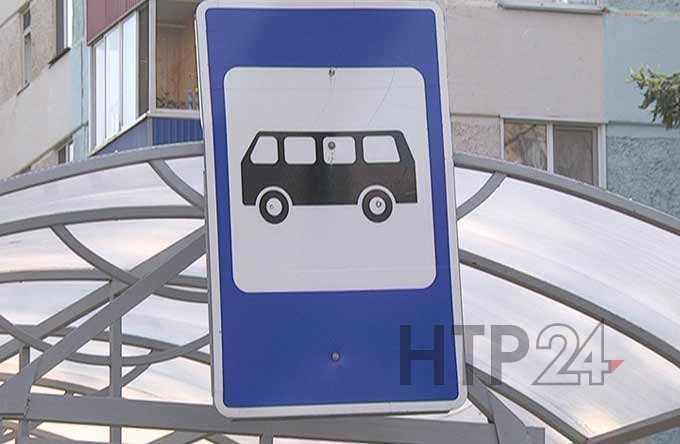 В Нижнекамске раскрыли детали предстоящей транспортной реформы