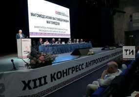 Путин пожелал участникам стартовавшего в Казани Конгресса антропологов плодотворных дискуссий