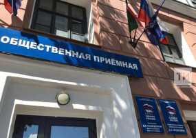«Люди ищут в общественной приемной правды и разъяснений»: Якунин и Бариев провели прием граждан
