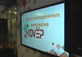 В Нижнекамске организуют «Уличный рай»