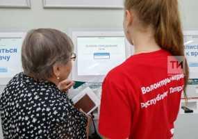 В поликлиниках Татарстана до конца 2019 года откроют 35 новых гериатрических кабинетов