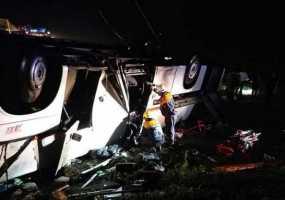 В Челны после ДТП в Башкортостане доставили 5 пострадавших
