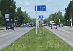 В Нижнекамске новые дорожные знаки породили много споров
