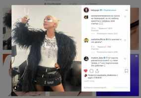 Что общего между Lady Gaga и гаражом за базой «Фактория» в Нижнекамске