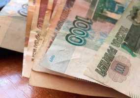 Аналитики назвали реальную зарплату россиян