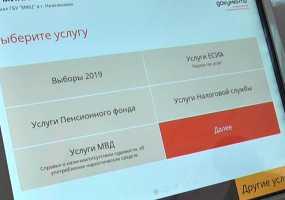 В Нижнекамске начали выдавать открепительные талоны на предстоящие выборы