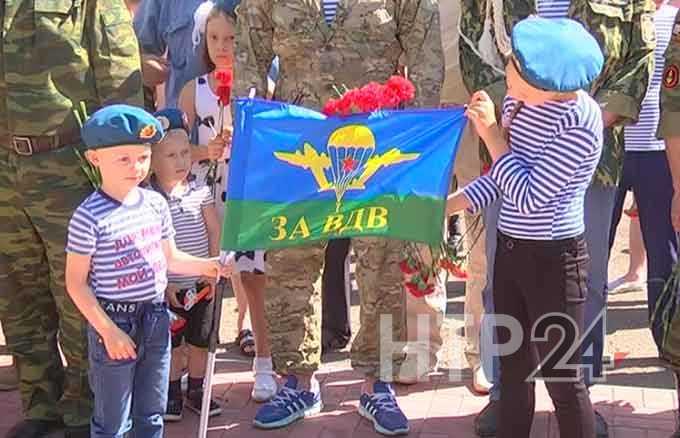 Крылатая пехота Нижнекамска отмечает День ВДВ