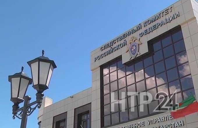 Следователи ищут очевидцев происшествия, в результате которого в Нижнекамске погибла студентка