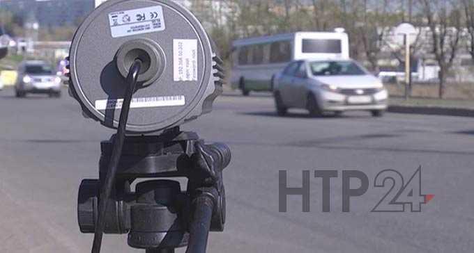 Антирадар на дороге между Москвой и Казанью стал бесполезен