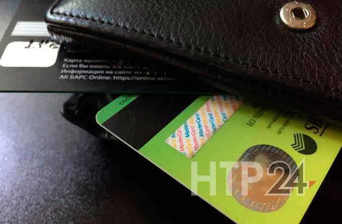 Полиция Нижнекамска зафиксировала очередное преступление с банковской картой