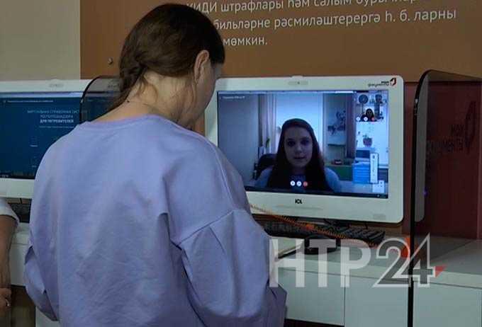Роспотребнадзор по видеосвязи отвечает на вопросы жителей Нижнекамска