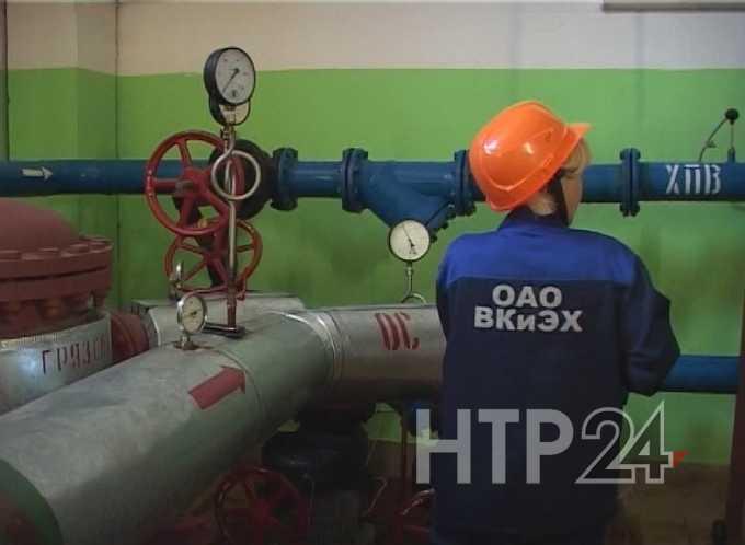 Нижнекамские коммунальщики объявили об очередном отключении горячей воды
