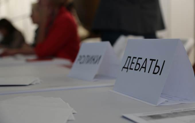Стали известны места расположения партий в бюллетенях на выборах в Государственный Совет