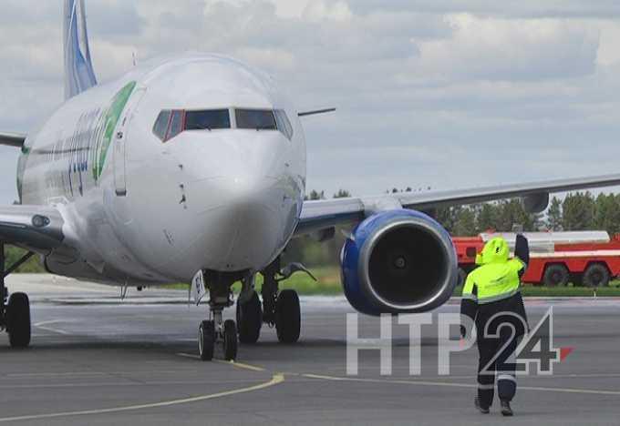 В международном аэропорту Нижнекамска самолет совершил жёсткую посадку
