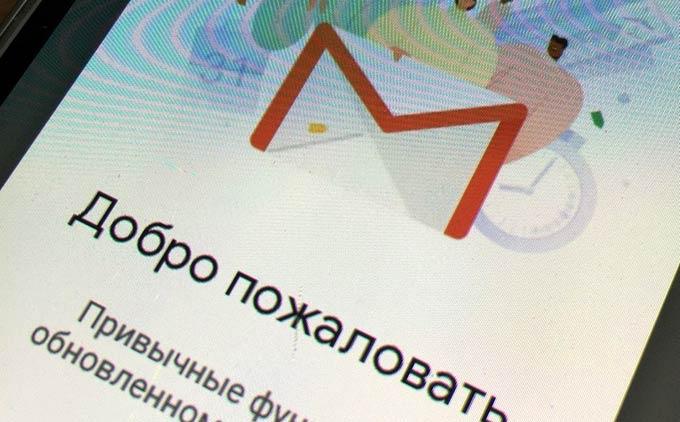 Электронную почту хотят привязать к номеру мобильного телефона: кого затронут изменения