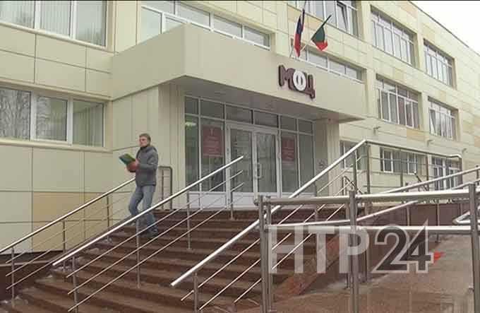 В Нижнекамске пройдет обучающий семинар для бизнесменов