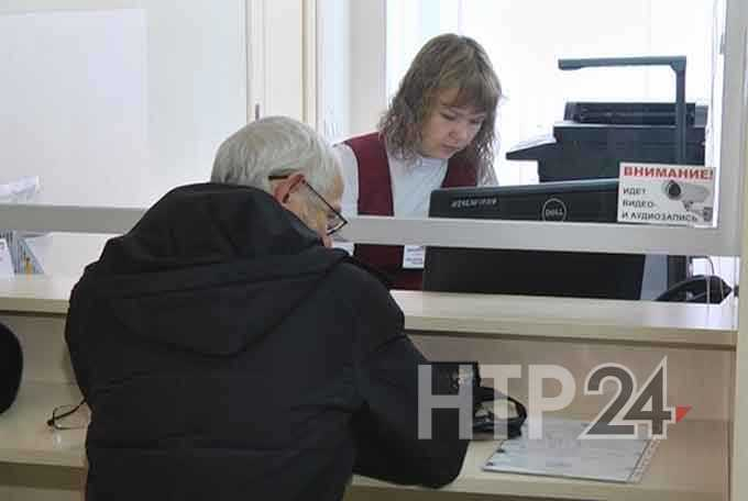 Многофункциональные центры Татарстана прекратили прием заявлений на водительские права