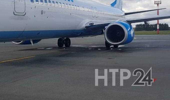 """Из-за тумана в Уфе один из самолетов отправили приземляться в """"Бегишево"""""""