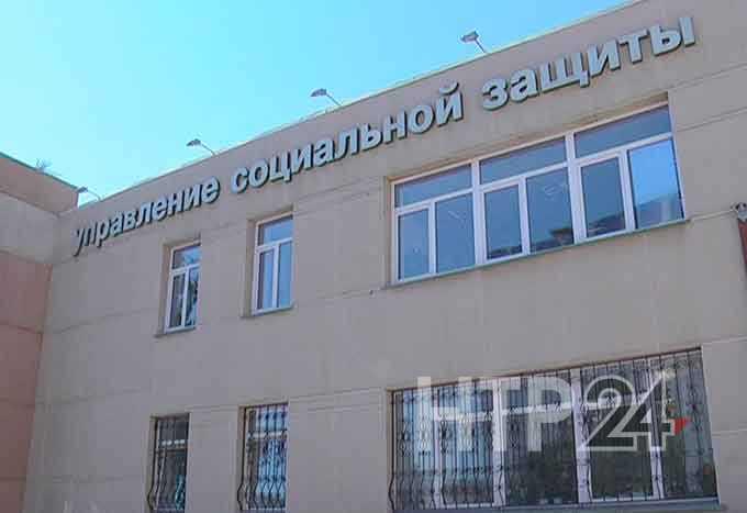В Нижнекамске запускают службу сиделок для пожилых и инвалидов