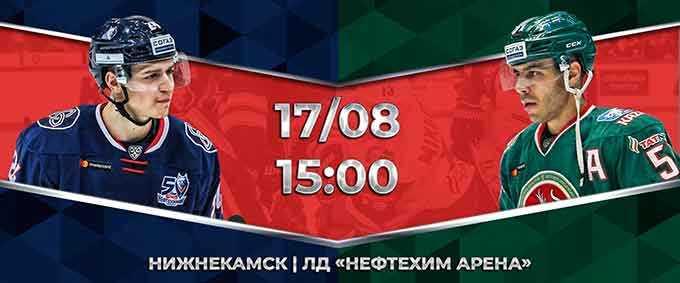 В субботу в Нижнекамск придет большой хоккей