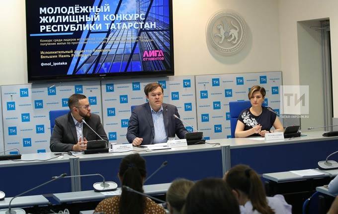 В этом году 62 молодые семьи Татарстана получат квартиру за победу в молодежном жилищном конкурсе