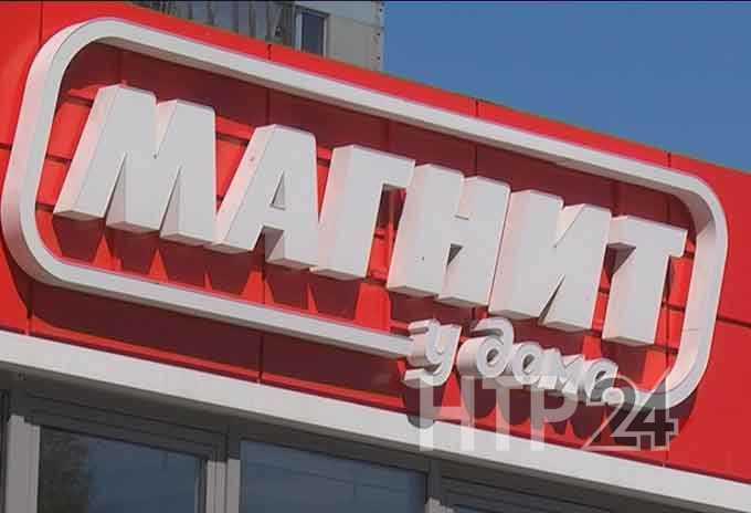 Сотрудник торговой сети «Магнит» умер от передозировки на совещании у руководства