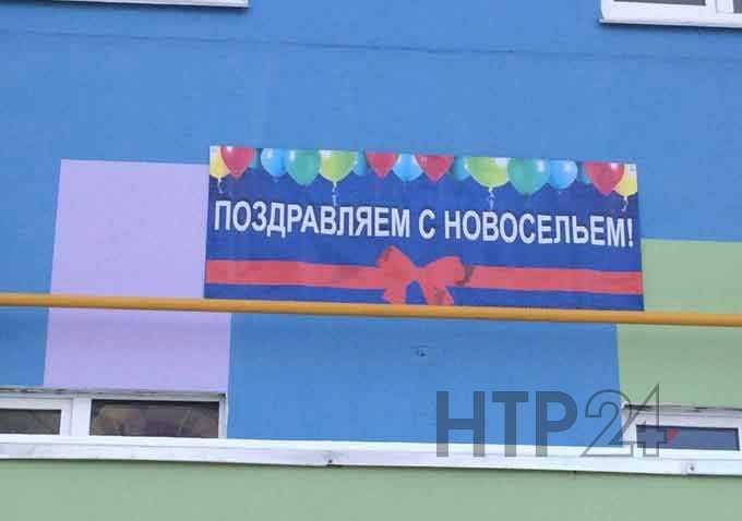 В Татарстане создается дополнительный механизм по достройке проблемных объектов