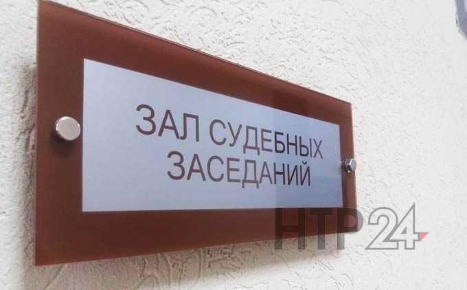 Нижнекамца через суд выселяют из ведомственного общежития