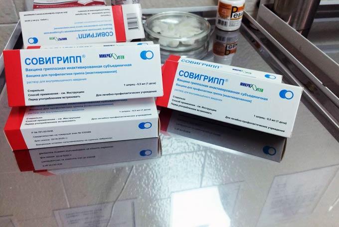 В Нижнекамске из-за холодного лета прививочная кампания против гриппа началась уже в августе