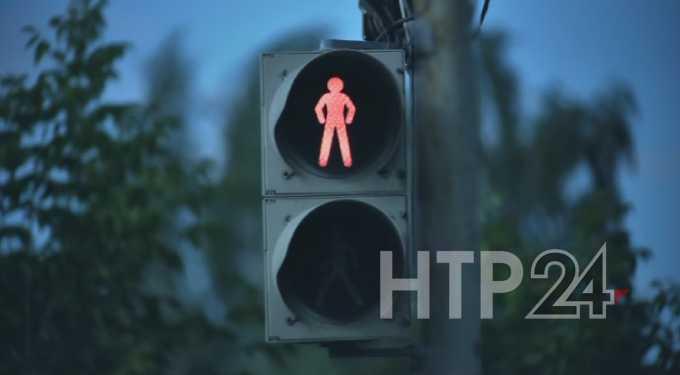 В Нижнекамске пешеходам подготовили осенний сюрприз