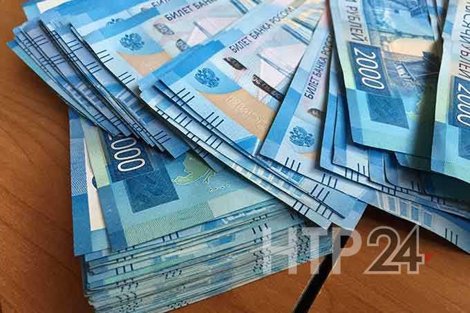 Речь идет о списании кредита, поскольку долги физлиц в среднем.