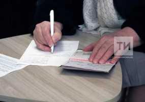 ЦИК РТ: За неделю механизмом «Мобильный избиратель» воспользовались 39 человек