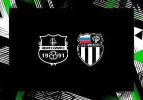 Нижнекамских футбольных болельщиков приглашают на матч в Казань