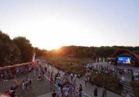 В рамках WorldSkills в парках Казани выступят группы Djinn City, «Мануш-мануш» и «Австралия»