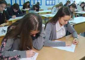 В новом учебном году продолжительность уроков в школах Нижнекамска не изменится