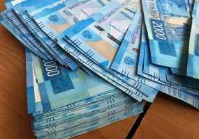 Россиянам хотят предложить выкупать просроченные долги по кредитам за 2,8 процента от их размера