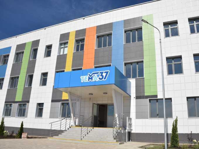 День знаний Нижнекамск отметит в первый день первой рабочей недели сентября