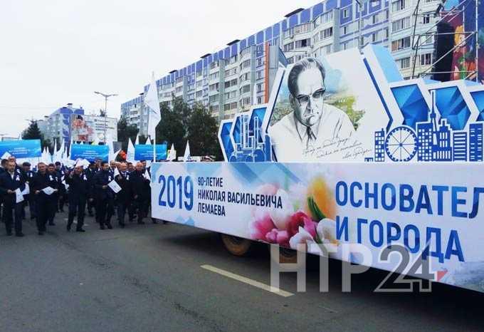 На параде в День города были представлены все улицы Нижнекамска