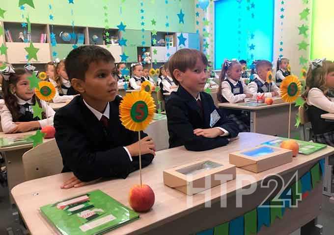 В Нижнекамске открылась школа без отстающих