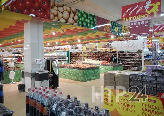Что чаще всего россияне скупают по акциям в магазинах