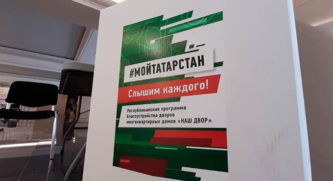 В Нижнекамске на избирательных участках проводится анкетирование по благоустройству дворов