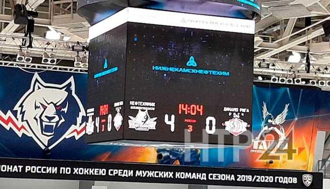 «Нефтехимик» обыграл на домашнем льду рижское «Динамо» в матче КХЛ