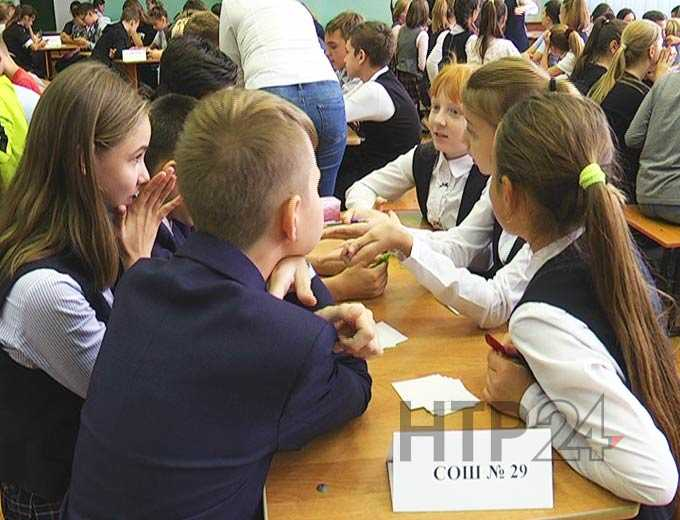В Нижнекамске стартовал сезон игр «Что? Где? Когда?»