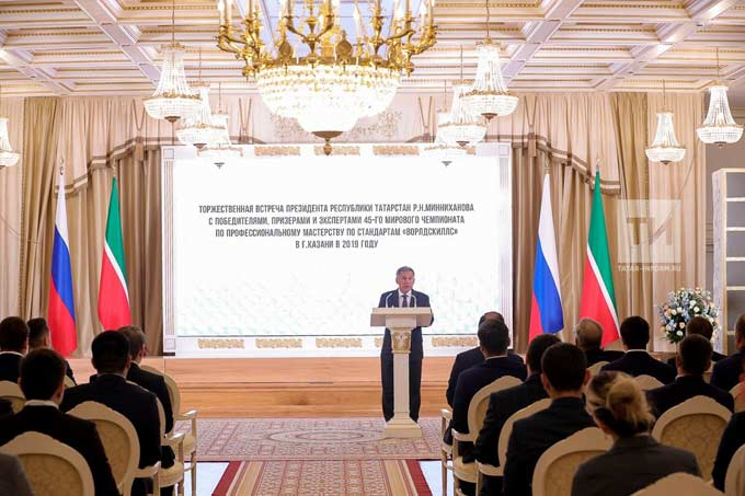 «Мы верили в успех каждого из вас»: Минниханов наградил победителей и призеров WorldSkills Kazan