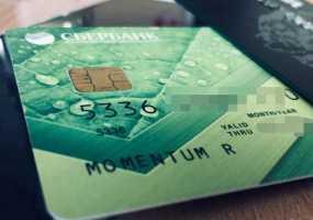 Что нужно сделать в случае списания денег с карты без согласия клиента