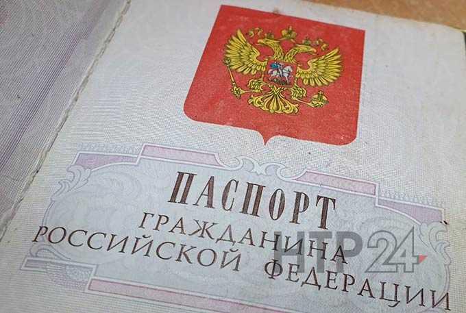 В правила предоставления российского гражданства могут внести изменения
