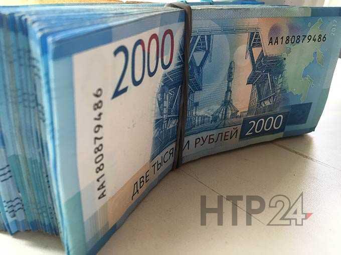 Жители России рассказали, сколько им необходимо денег для полного счастья