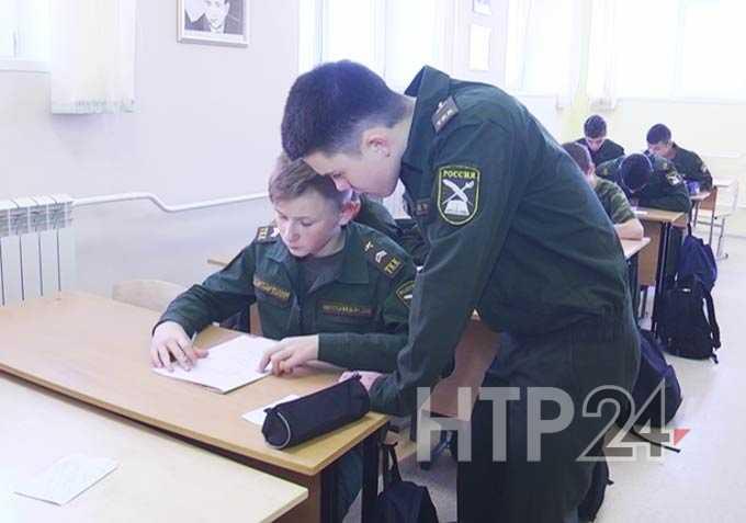 В Нижнекамске кадеты и учителя на 1 день поменялись ролями